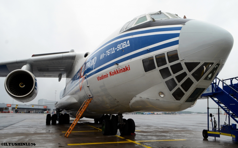 The BEAST, the beauty and the power in one machine, Ilyushin il-76. Very impressive aircraft.